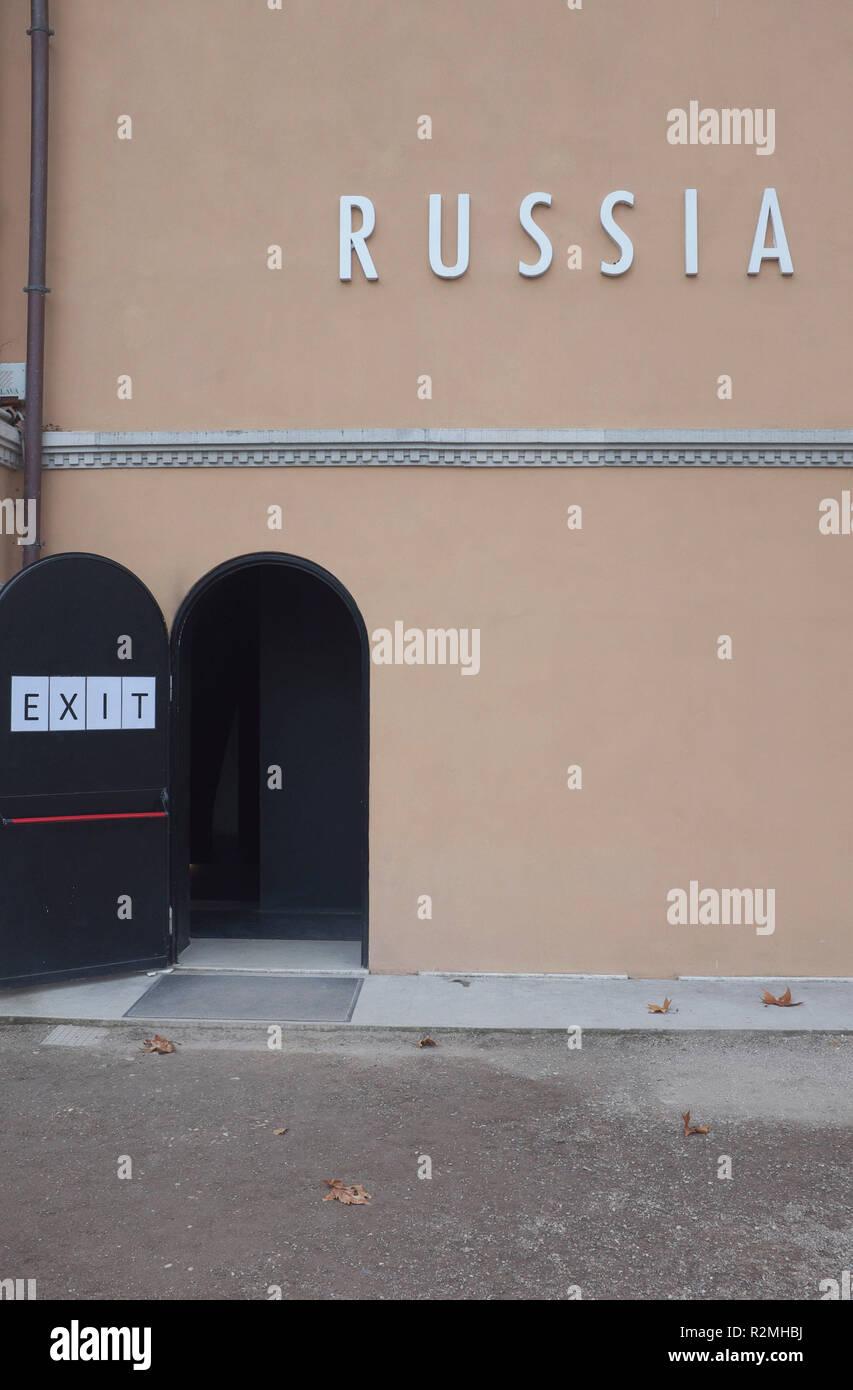 Art in Venice, Biennale 2017 - Russian pavilion - Stock Image