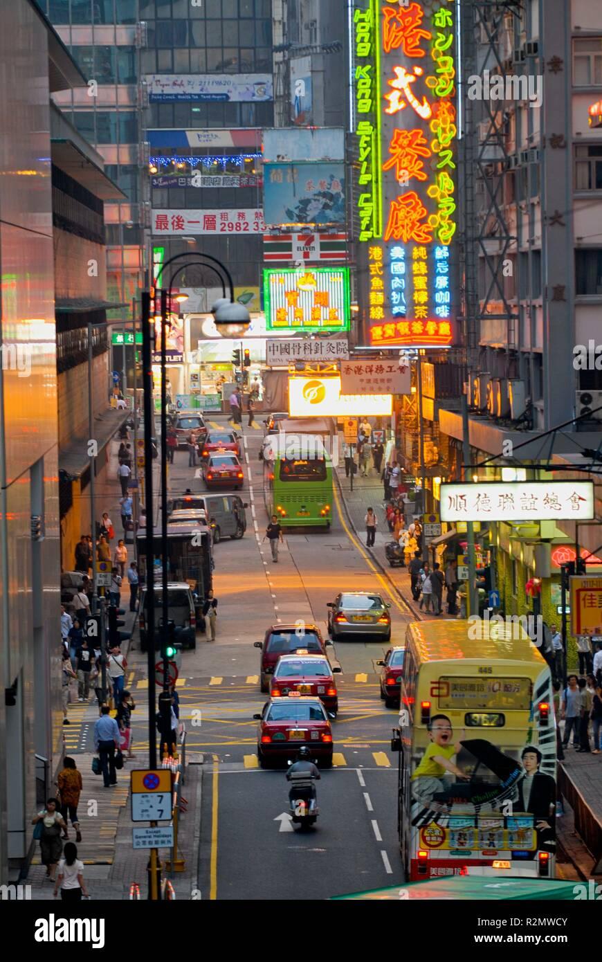 china - hong kong iceland - central Stock Photo