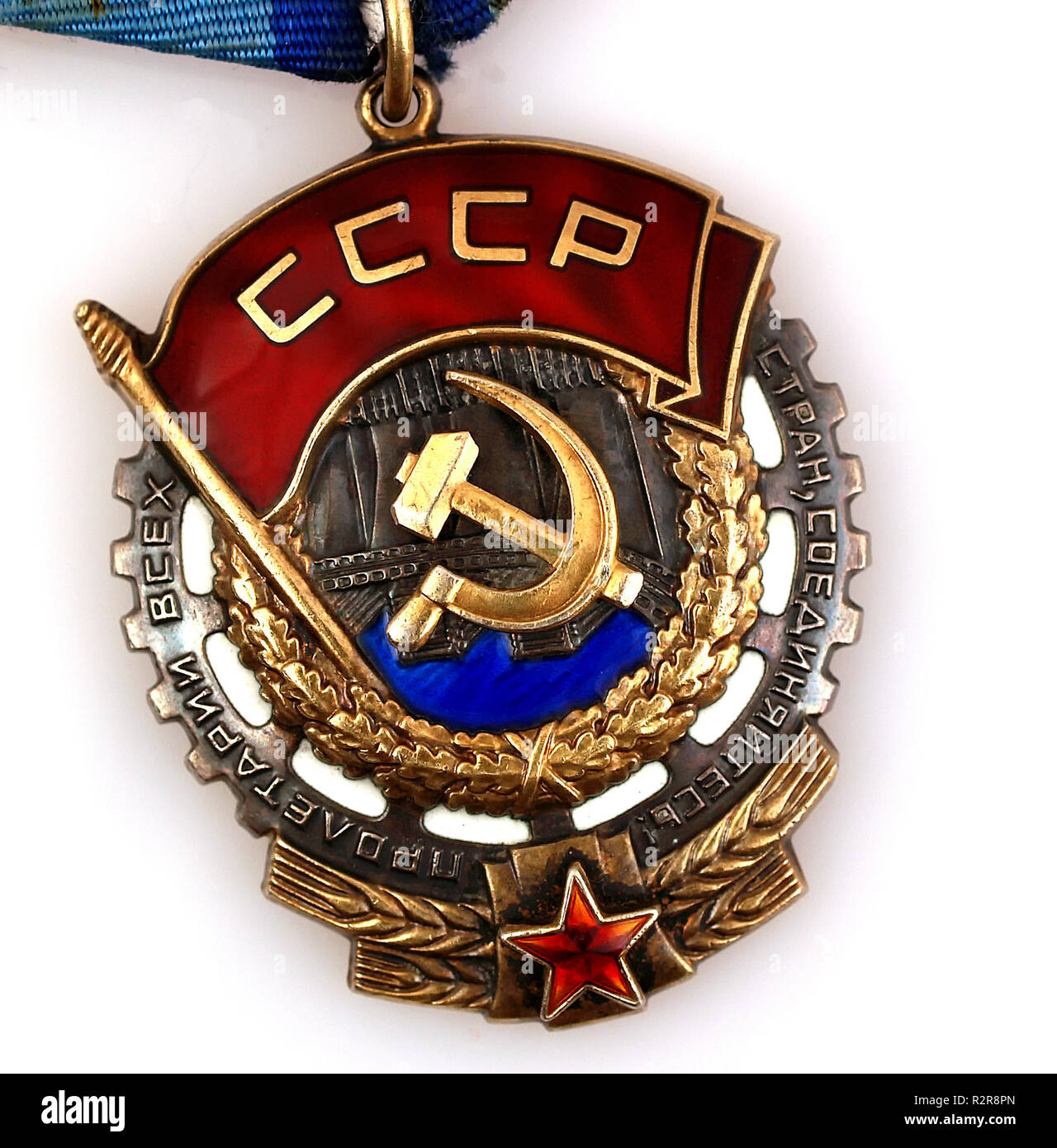 order of the red banner of labor - Stock Image