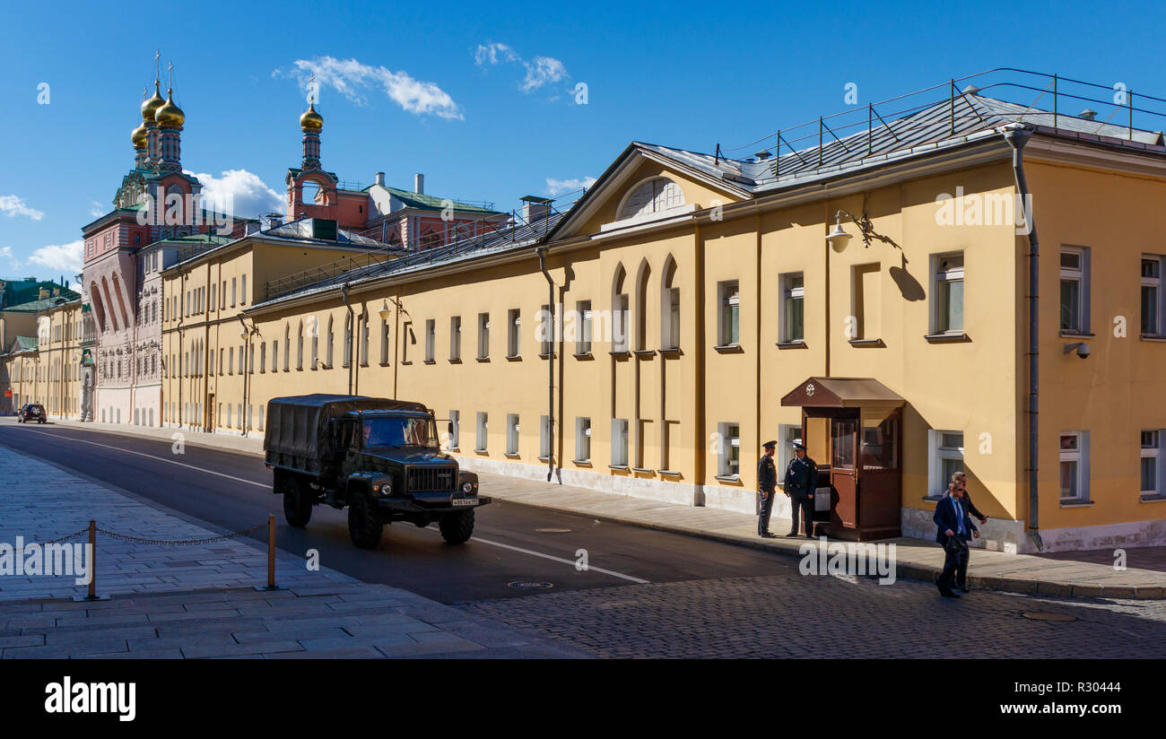 The administration buildings and Entertainment Palace within the Kremlin walls, Moscow, Russia. - Stock Image