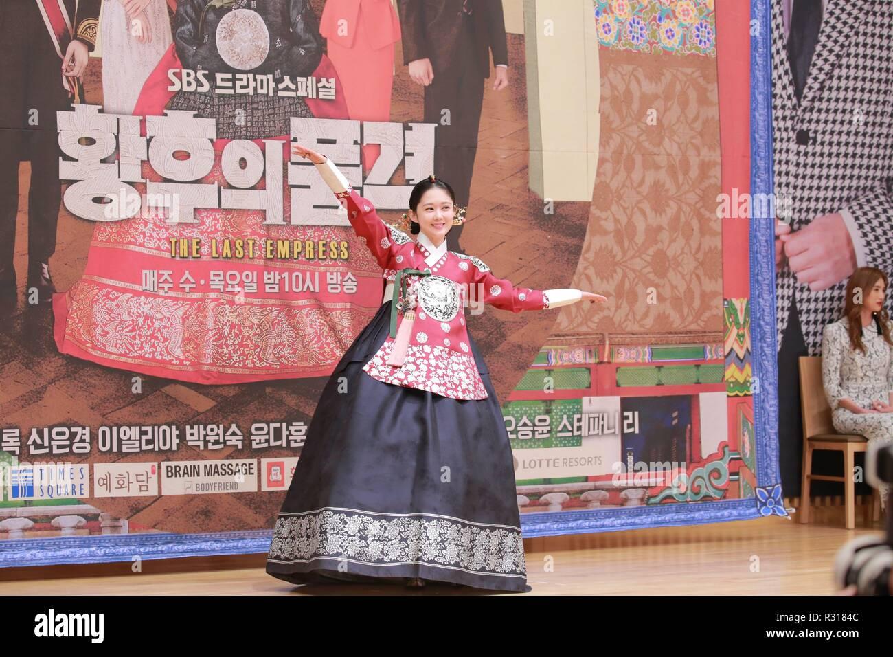 Jang Na Ra,Shin Seong Rok,Choi Jin Hyuk, Lee Irijah attend