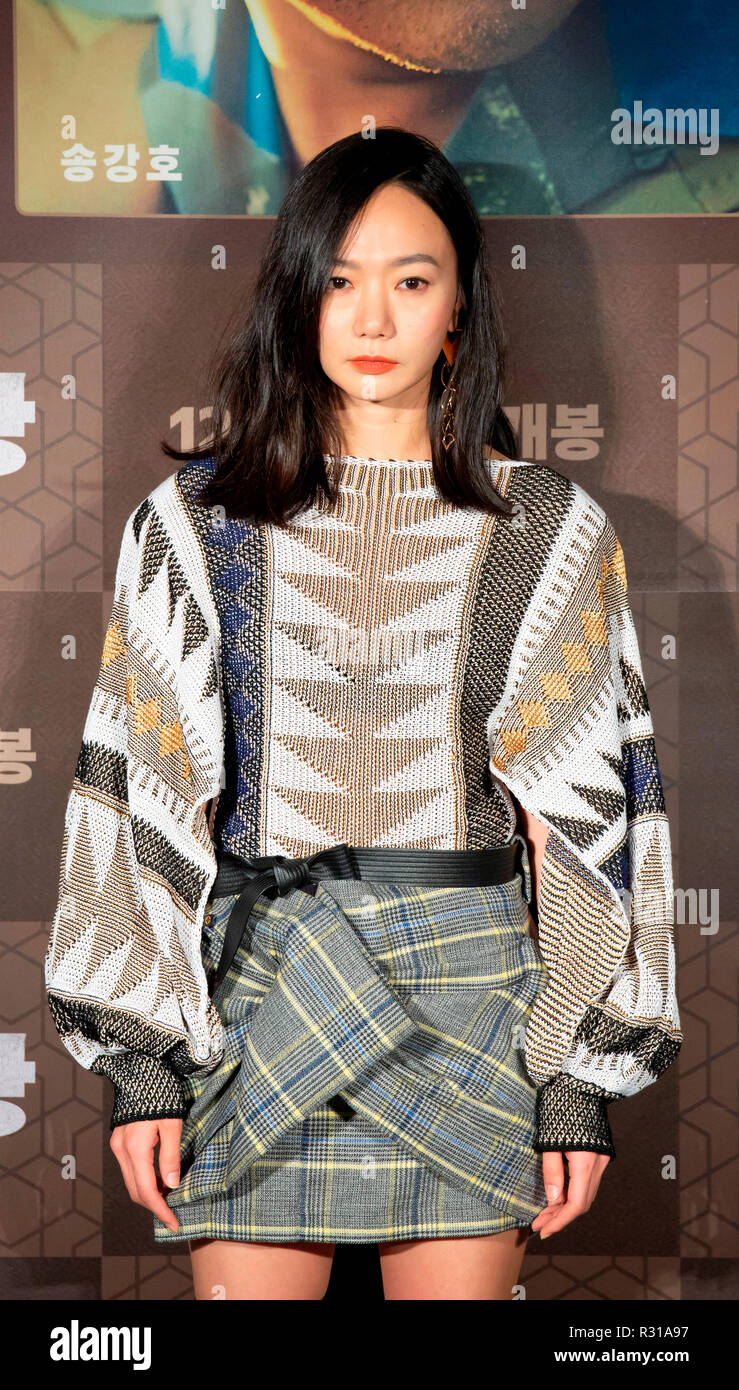 Bae Doona, Nov 19, 2018 : South Korean actress Bae Doo-Na