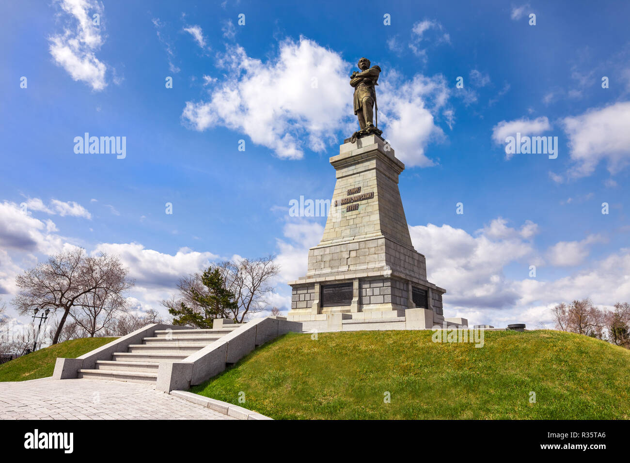Monument to Muravyov-Amursky the founder of Khabarovsk - Stock Image