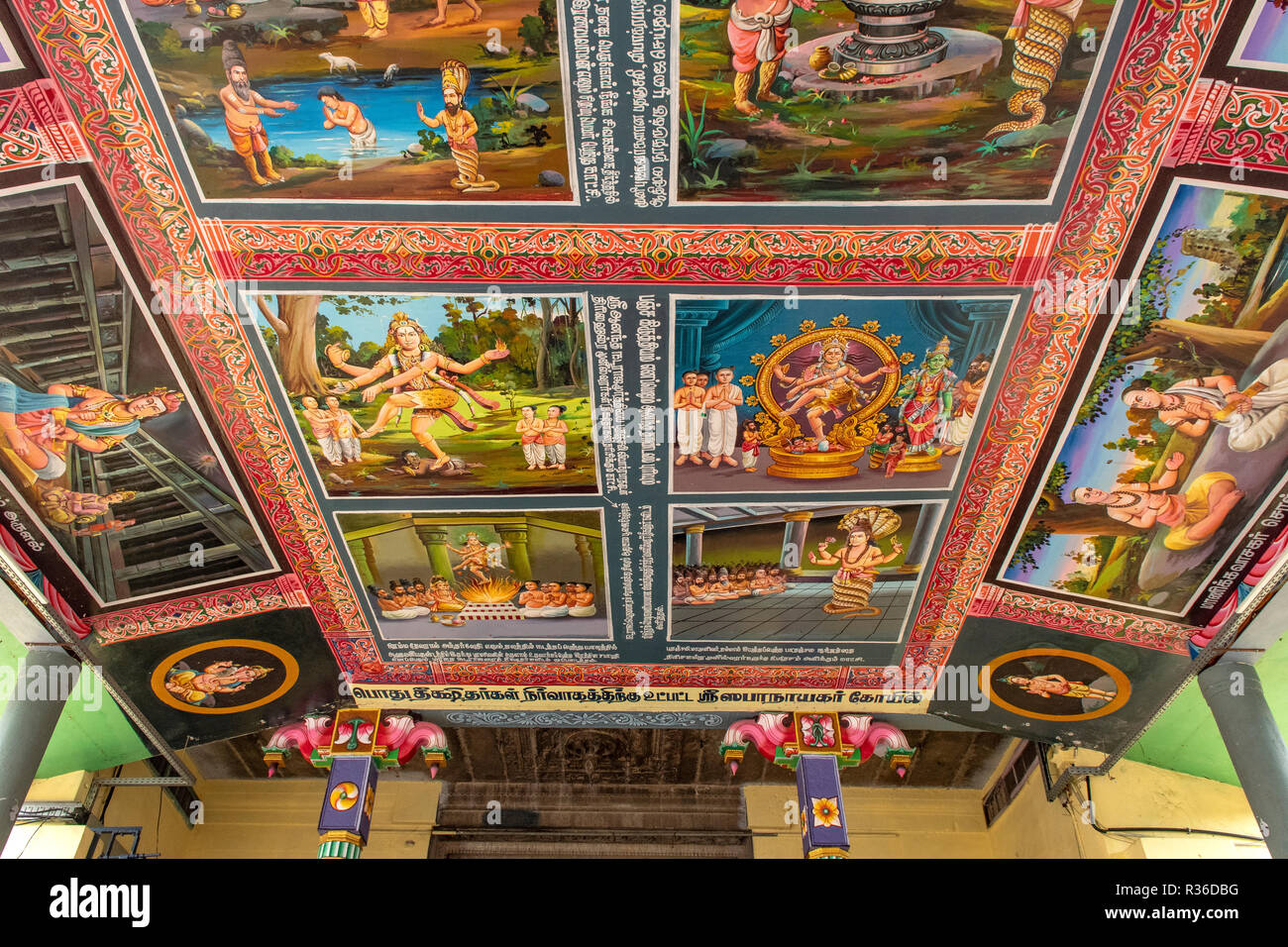 Page 2 - Chidambaram Nataraja Temple High Resolution Stock Photography and  Images - Alamy