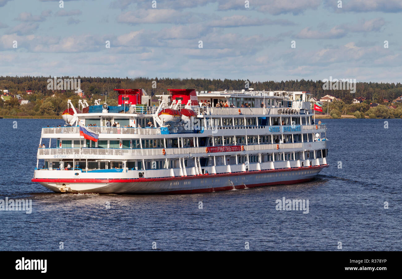 The 1978 Felix Dzerzhinsky cruise ship on the Moscow Canal, outskirts of Moscow, Russia. - Stock Image