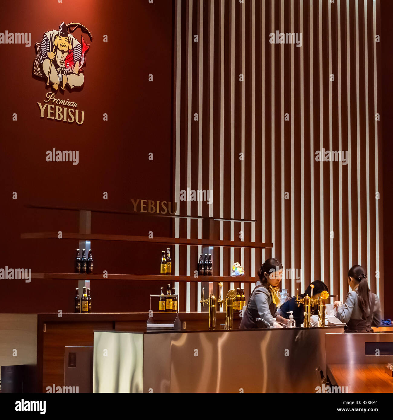Tokyo, Japan - April 26 2018: The Museum of Yebisu Beer opened in 2010, celebrating 120 years of the brand, the museum houses collection of photos, ol - Stock Image