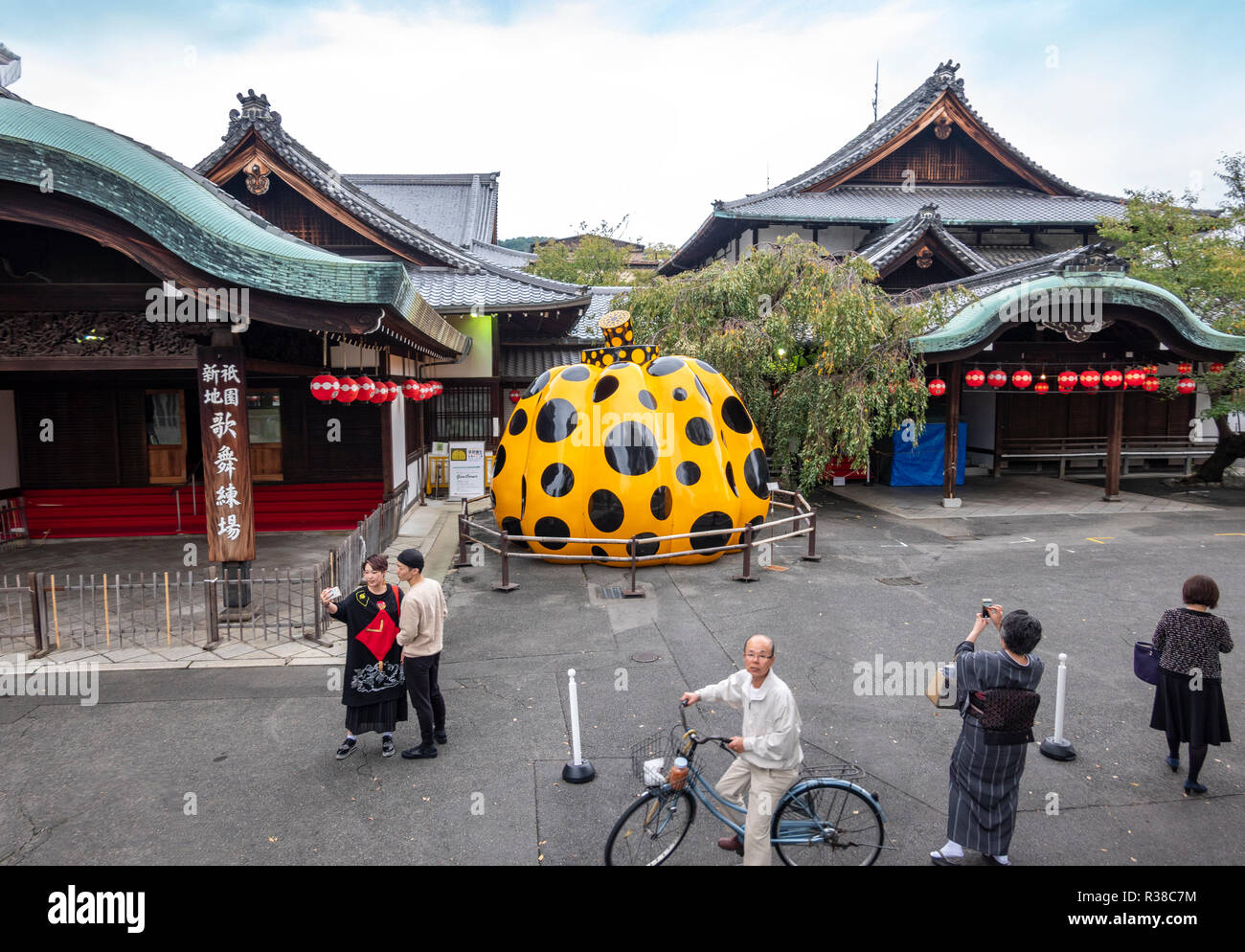 Pumpkin by Yayoi Kusama displayed at the entrance of the Forever Museum of Contemporary Art FMOCA in Gion Kyoto - Stock Image