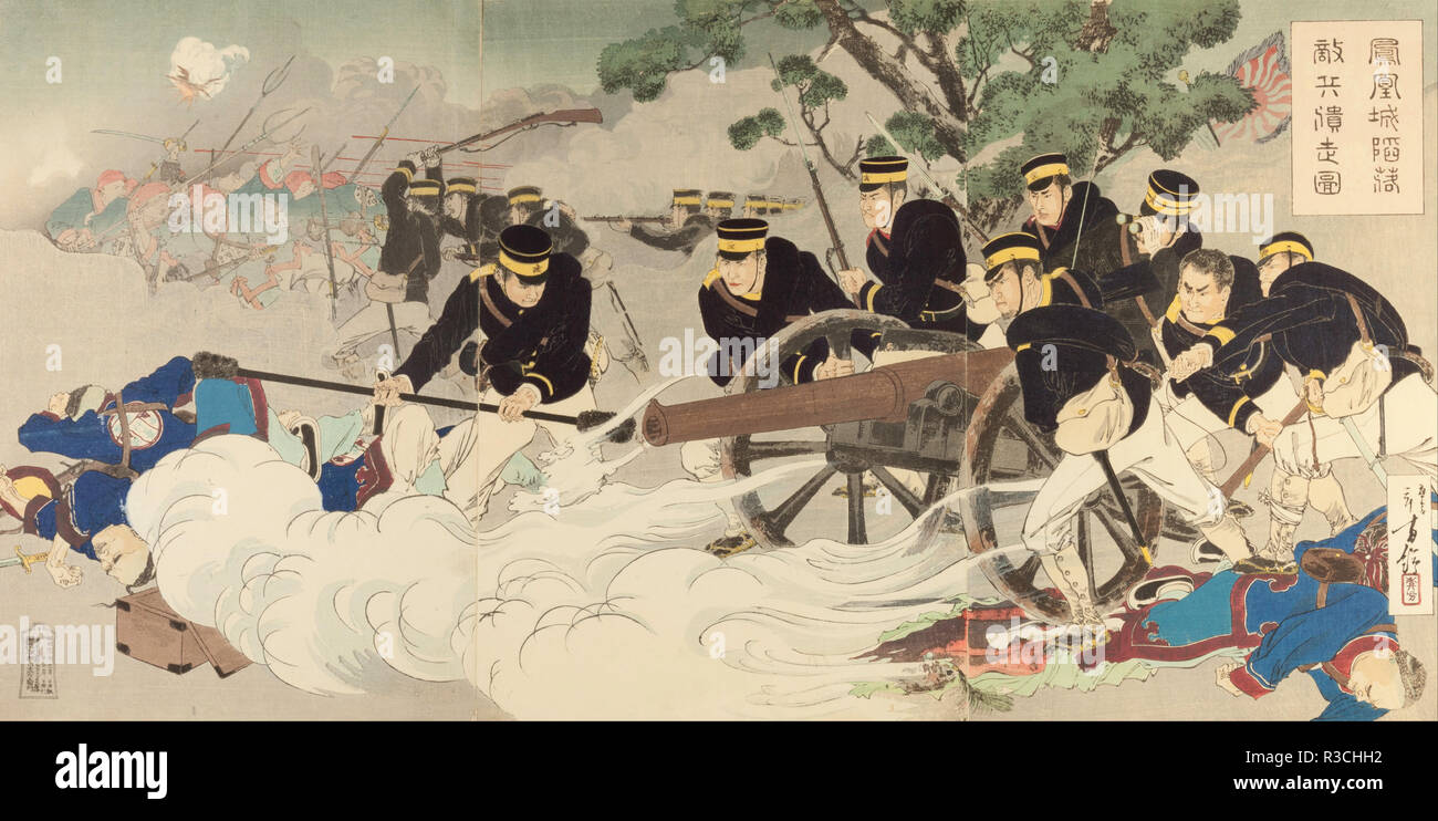 The Fall of Fenghuangcheng: Putting the Enemy to Rout. Date/Period: Meiji Period, dated 1894. Print. Tryptich woodblock print, ink and colors on paper Tryptich woodblock print, ink and colors on paper. Height: 14.50 mm (0.57 in); Width: 29.25 mm (1.15 in). Author: Toshikata Mizuno. Mizuno Toshikata. - Stock Image