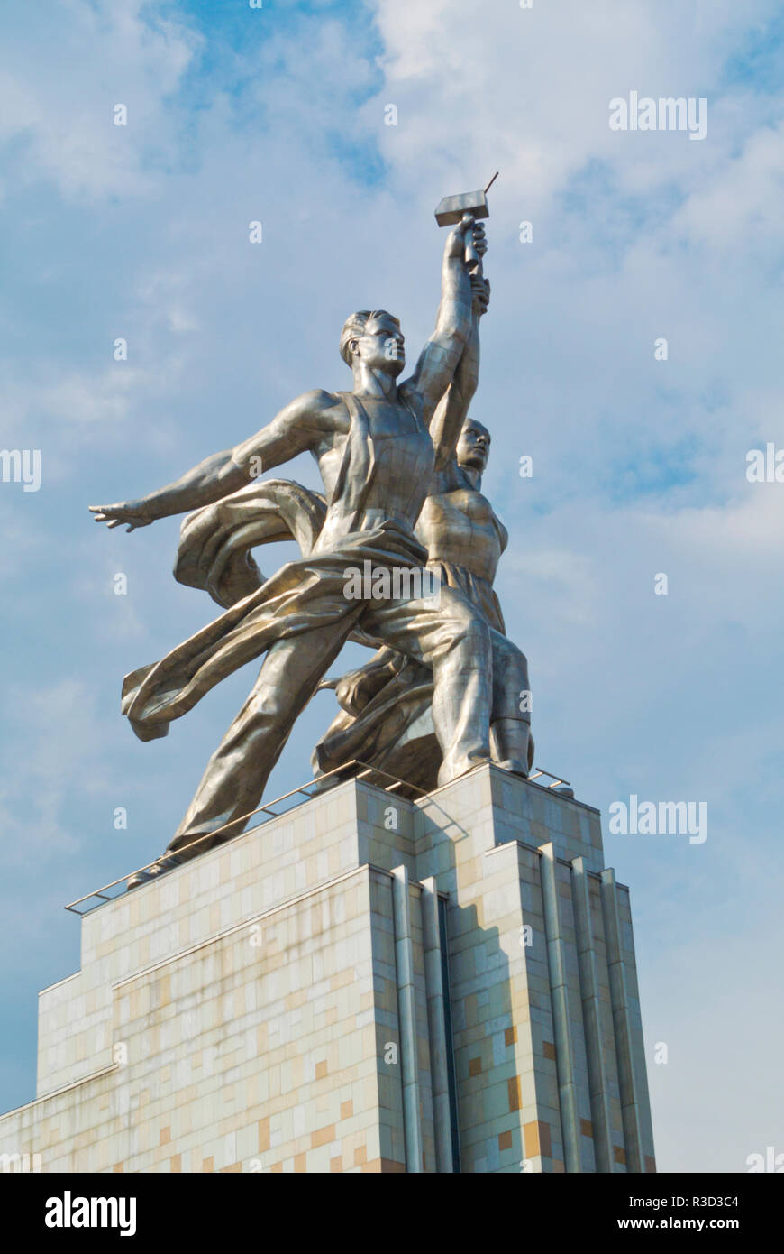 Worker and Kolkhoz Woman, Alexeyevsky district, Moscow, Russia Stock Photo