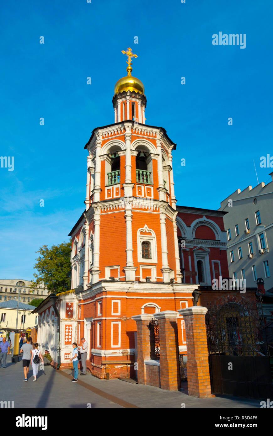 Church of All Saints na Kulichkakh, from 1689, Slavyanskaya Square, Kitay Gorod, Moscow, Russia - Stock Image
