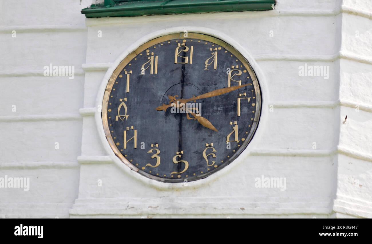 Ancient tower clock, Suzdal Kremlin, Russia - Stock Image