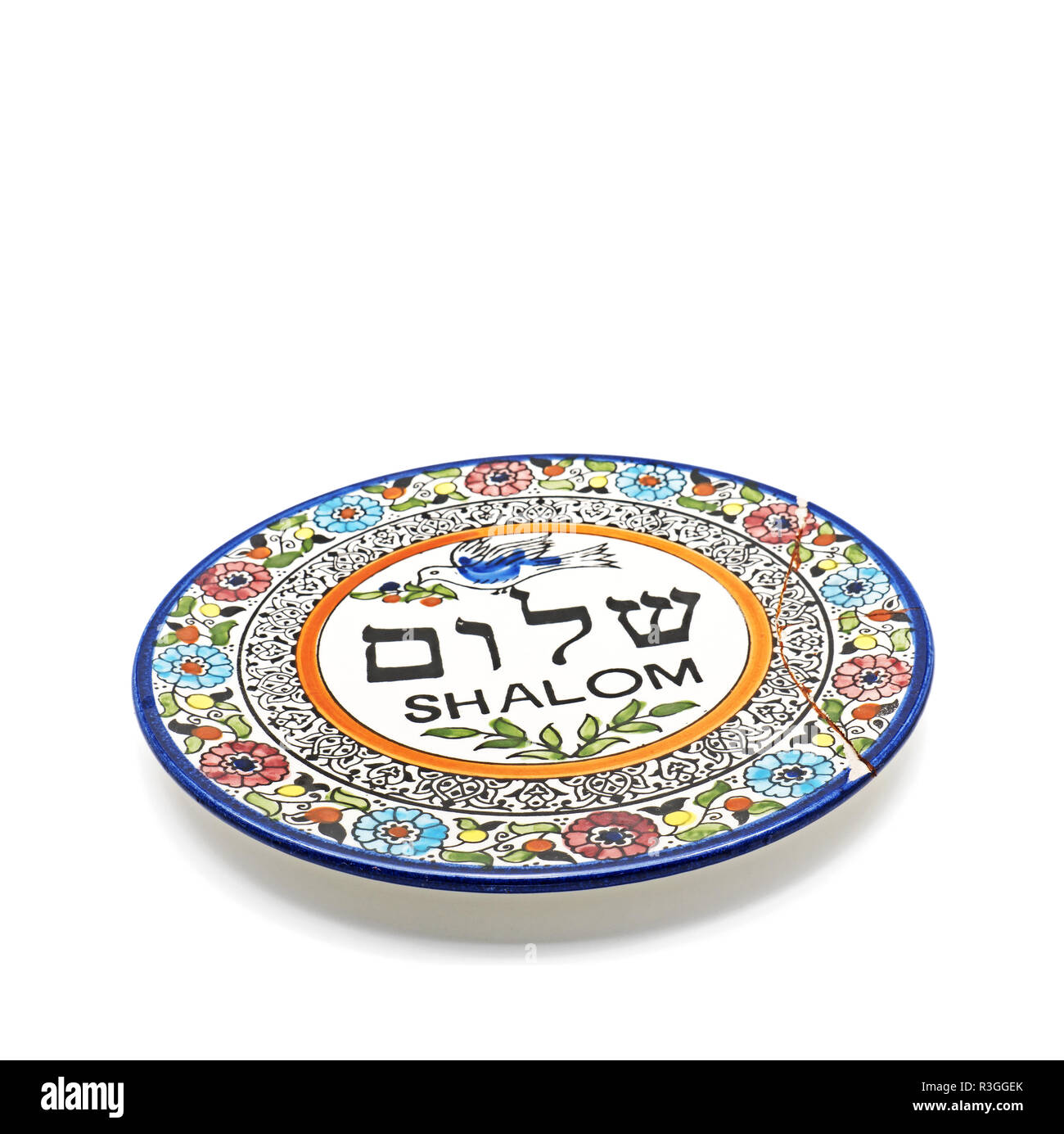 Antique Broken Ceramic Plate with Graphics and Hebrew