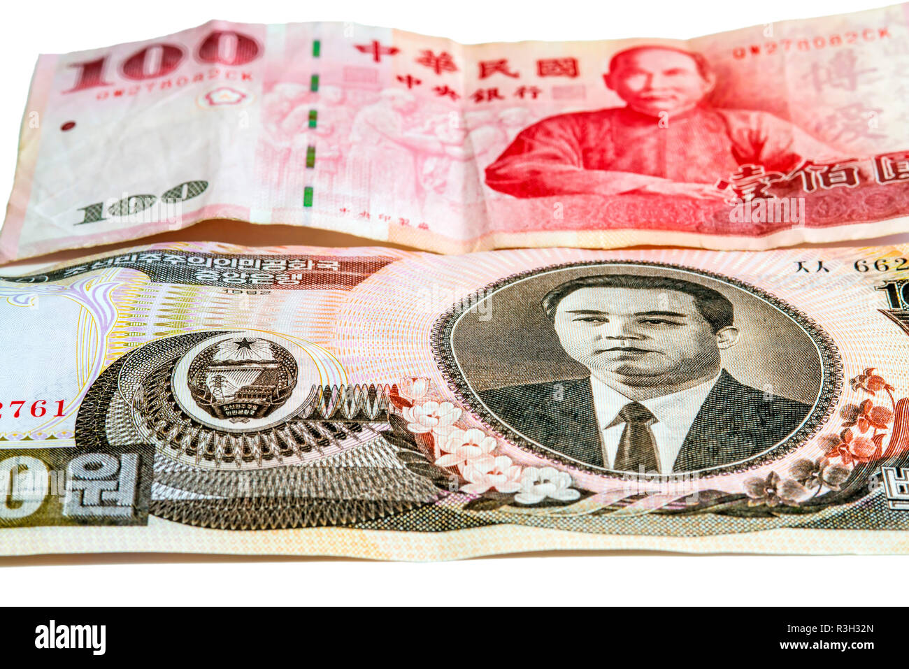 banknotes from korea and taiwan Stock Photo