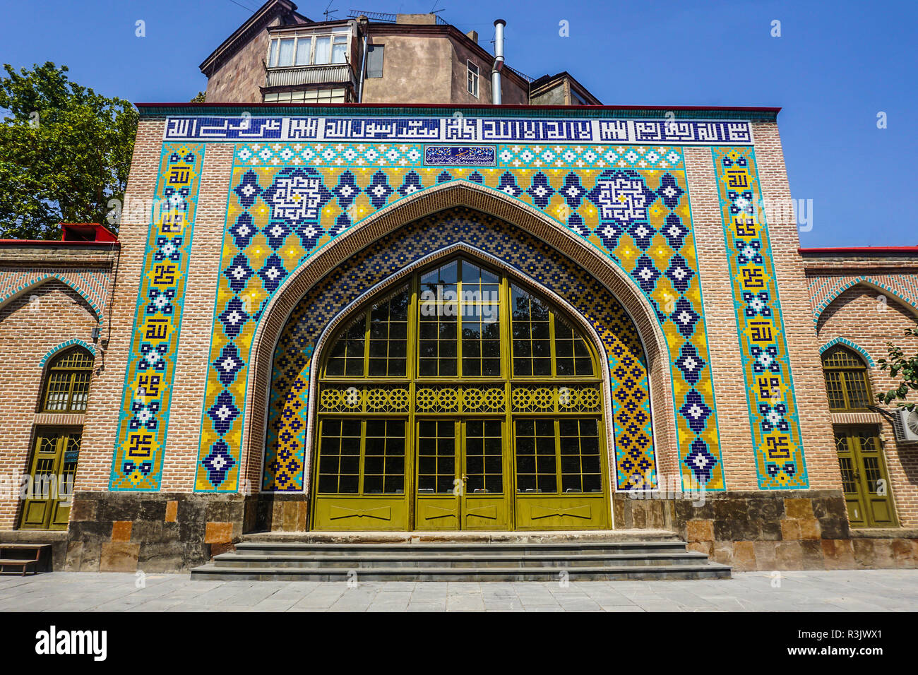 Yerevan Central Blue Mosque Madrasa Arched Bow Entry - Stock Image