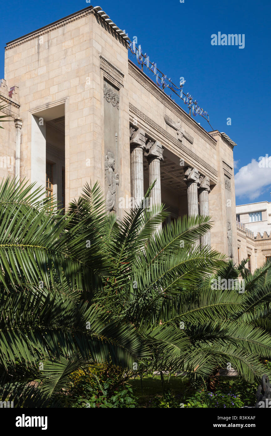Iran, Tehran, Iran Central Bank Building, Location Of The National Jewels Museum, Exterior Stock Photo