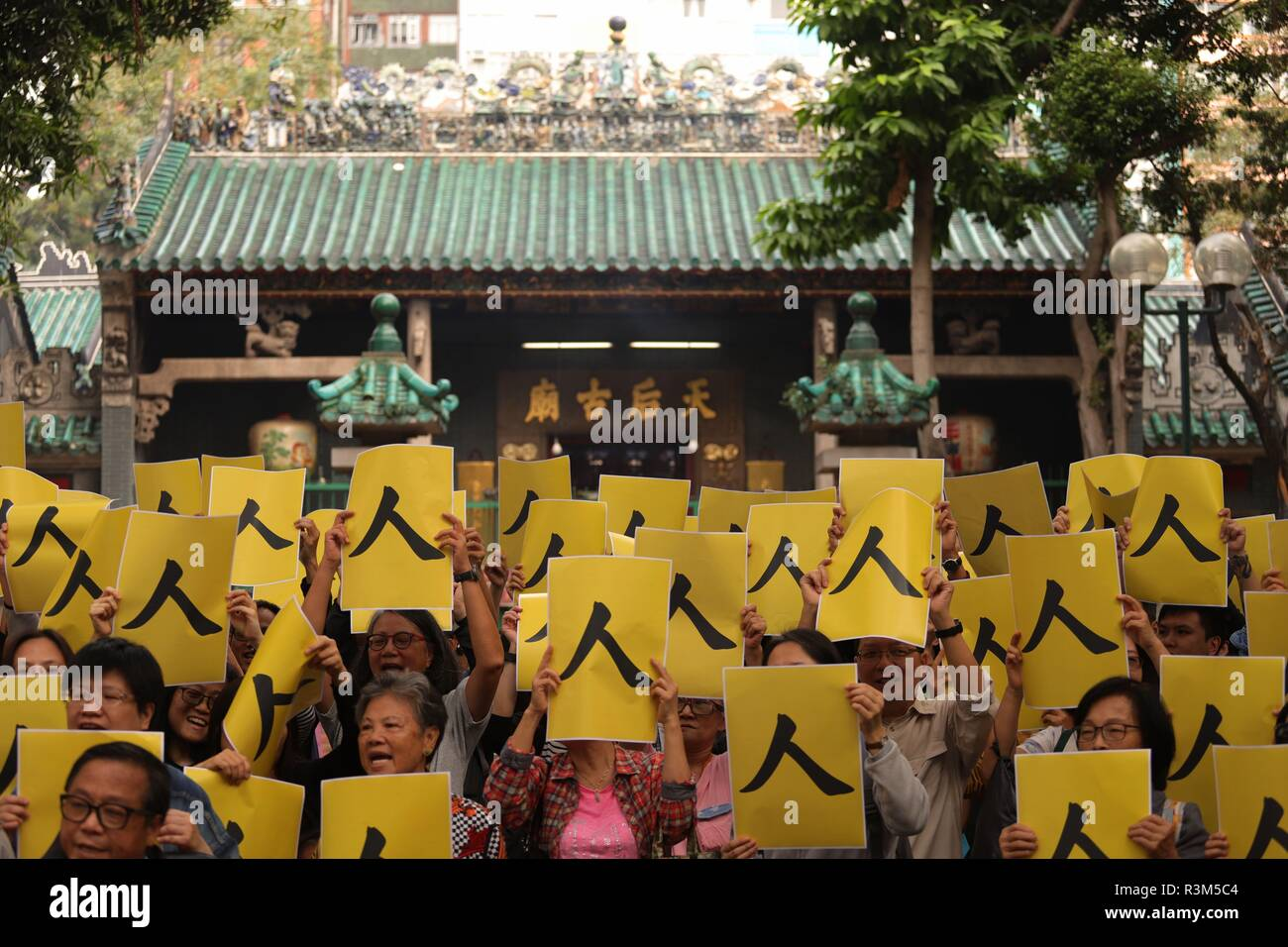 Hong Kong, CHINA. 24th Nov, 2018. Supporters of pro-democracy candidate No.3 Lee Cheuk-yan display placards in front of ancient Chinese Temple that reads REN ( pronounced 'Yan' in Cantonese ) which is a last character of Lee's given name. HKSAR will hold 2018 Legislative Council Kowloon West Geographical Constituency By-Election tomorrow.Nov-24, 2018 Hong Kong.ZUMA/Liau Chung-ren Credit: Liau Chung-ren/ZUMA Wire/Alamy Live News - Stock Image