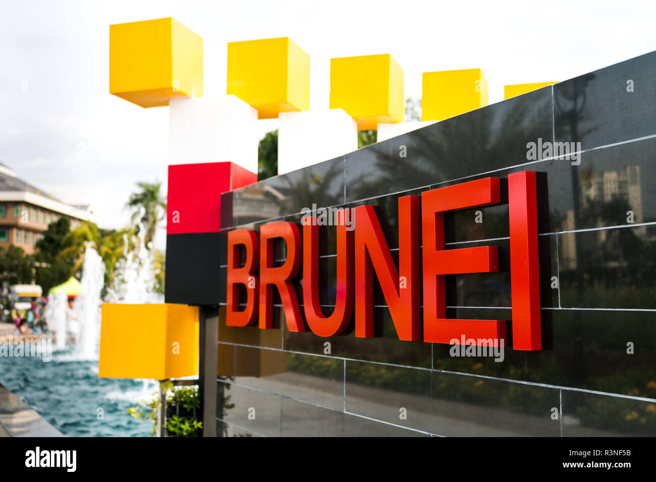 Brunei, Eco Park - Stock Image