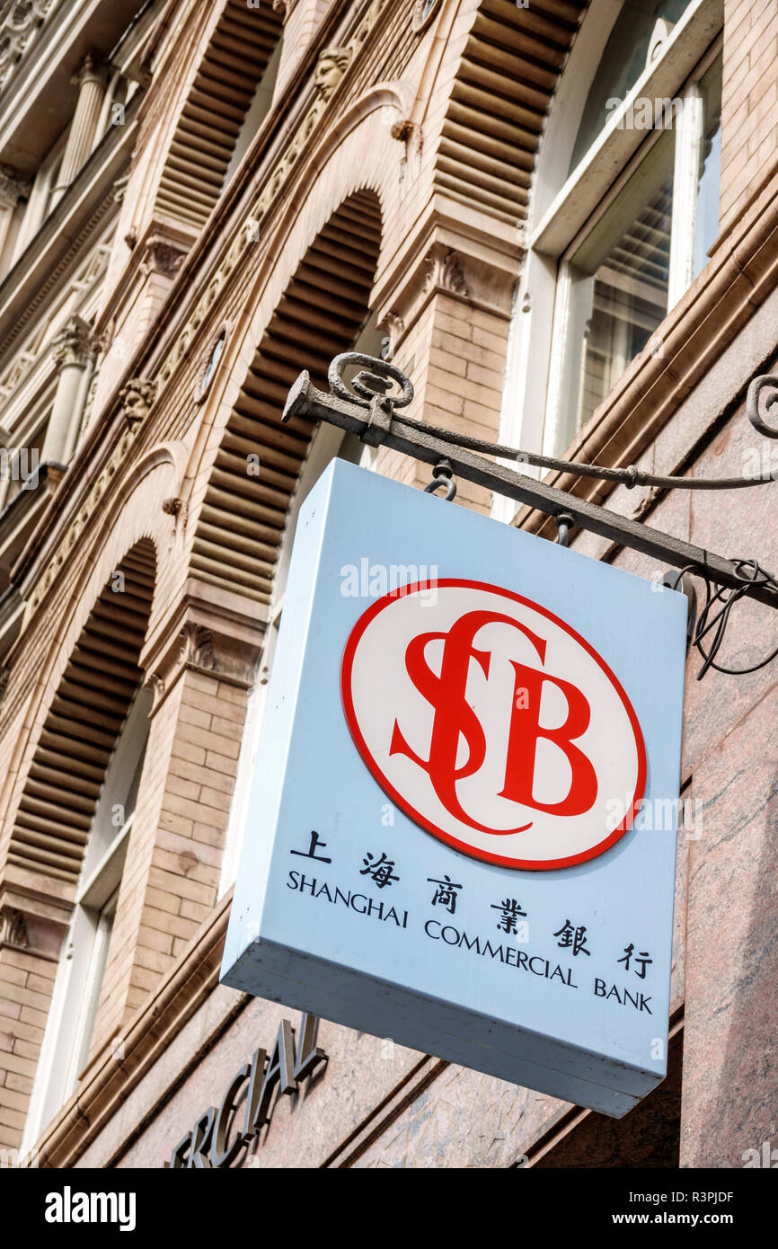 London England Great Britain United Kingdom City of London financial centre center Cornhill Shanghai Commercial Bank Chinese financial institution ext - Stock Image