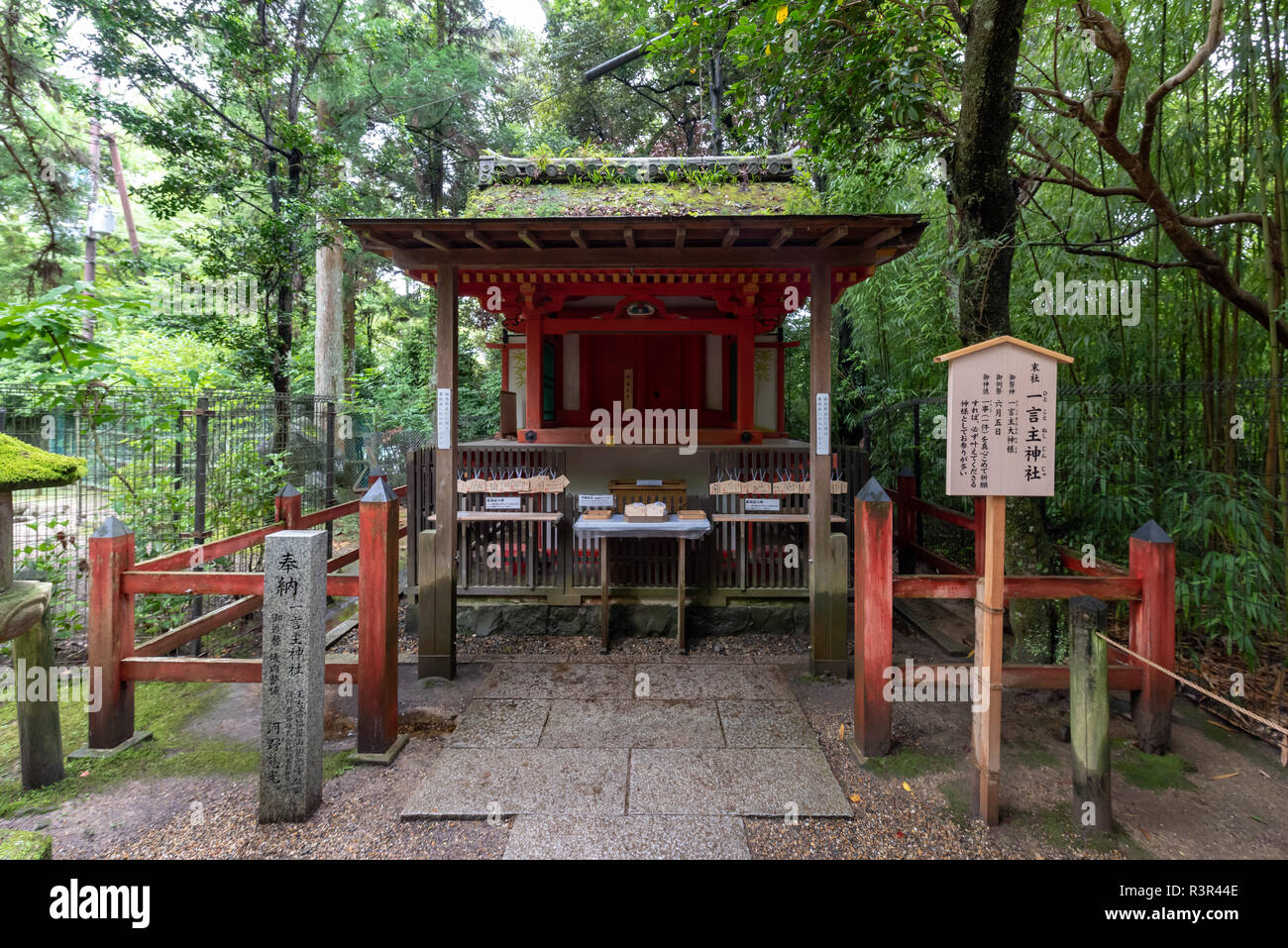 View of the Kasuga-taisha Grand Shrine , a historic shrine in Nara, Japan. It is a UNESCO World Heritage Site as part of the Historic Monuments of Anc - Stock Image