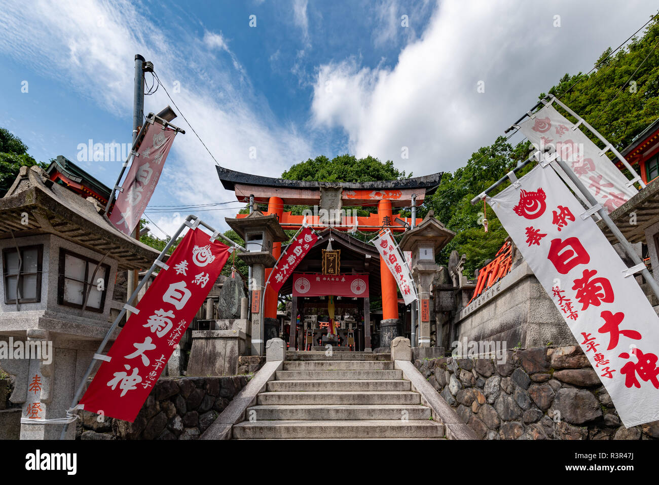 Fushimi Inari Taisha (When the wish is fulfilled the torii that wrote the name was built) Colorful autumn, Fushimi Inariyama in Kyoto, Japan - Stock Image