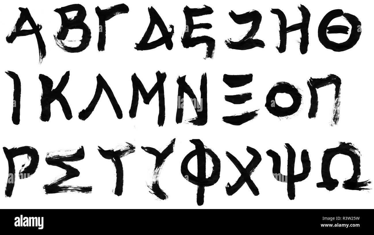 Greek alphabet, script, Greece, brush text, upper letter, uppercase, japan traditional - Stock Image