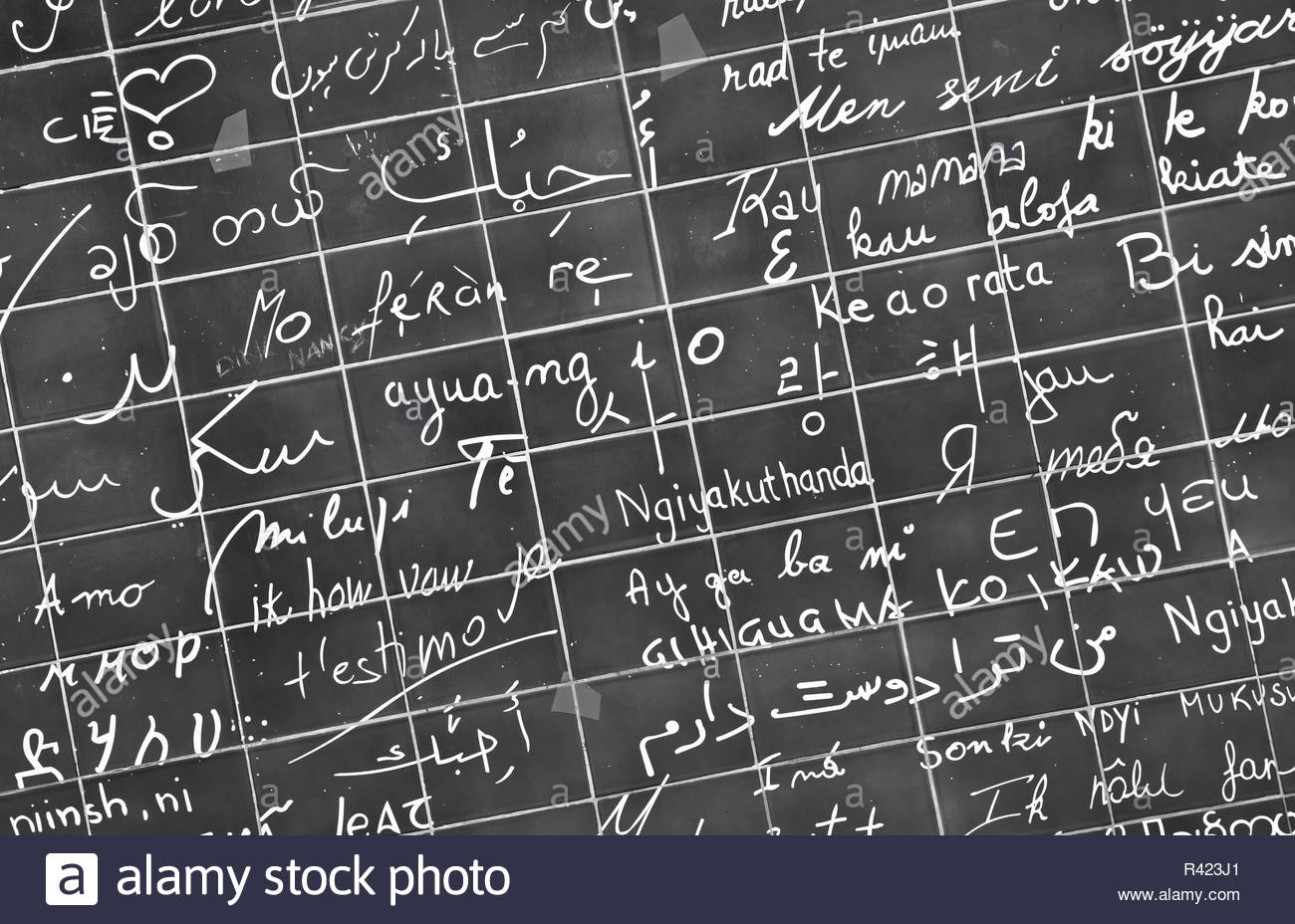 I love you in 311 languages Stock Photo