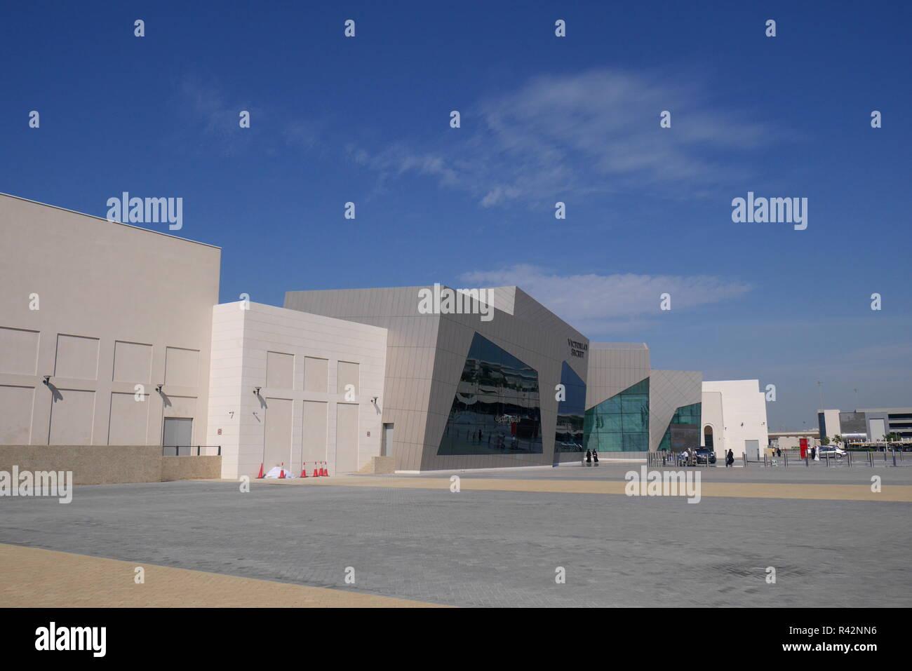 Entrance to the Avenues shopping mall, located on Bahrain Bay, Manama, Kingdom of Bahrain - Stock Image