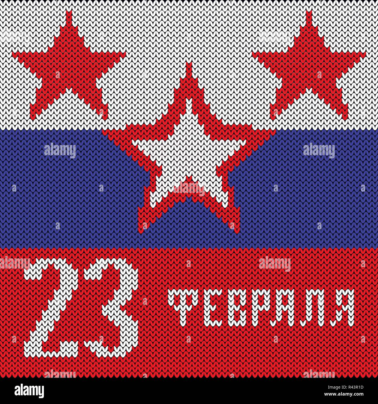 Defender of the Fatherland Day. February 23 - text in Russian. Colors of the Russian flag, red five-pointed stars. Imitation knitted fabric. Banner, i - Stock Vector