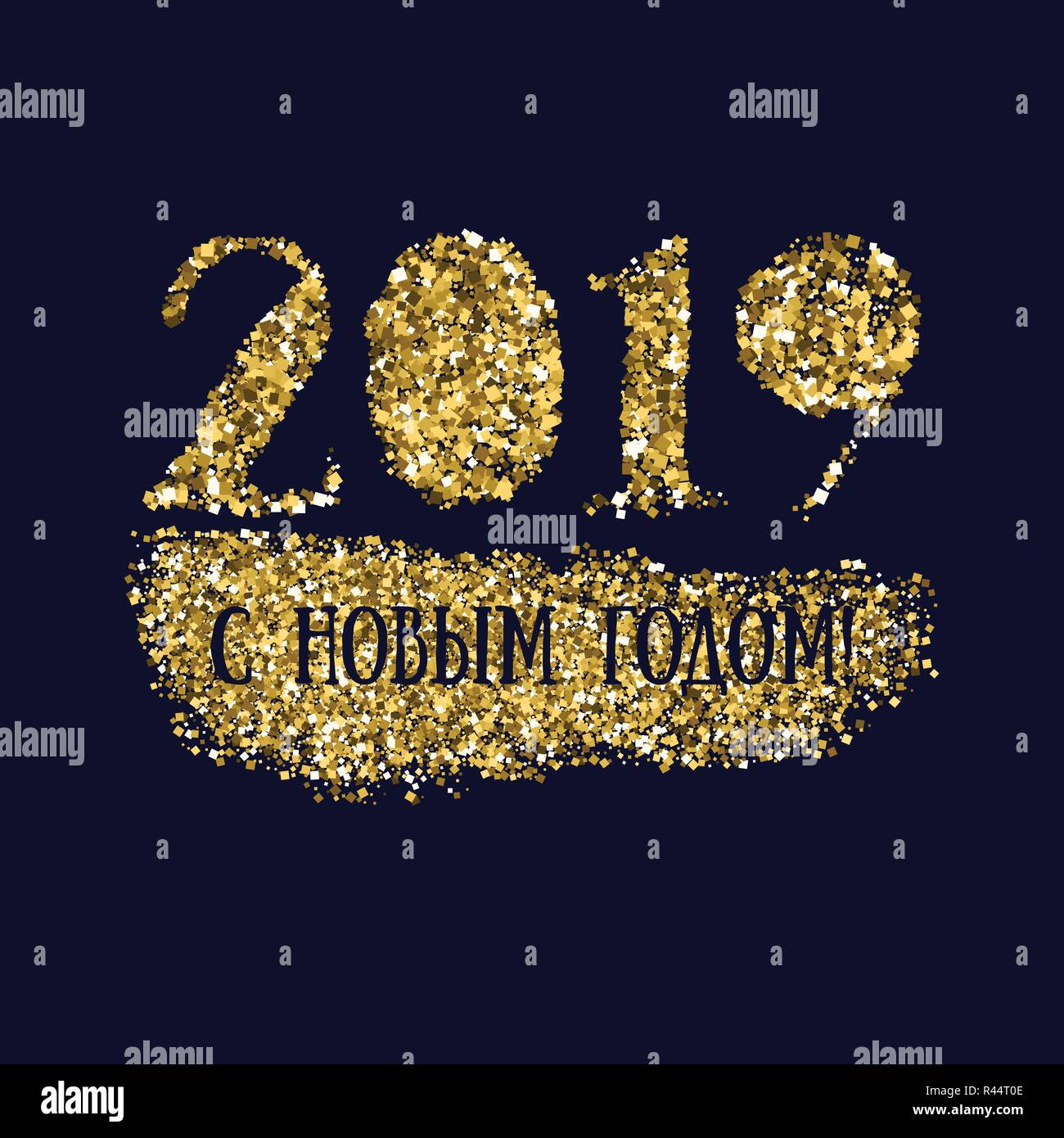 golden glitter happy new year 2019 greeting card in russian language with shiny glitter splash and custom golden lettering
