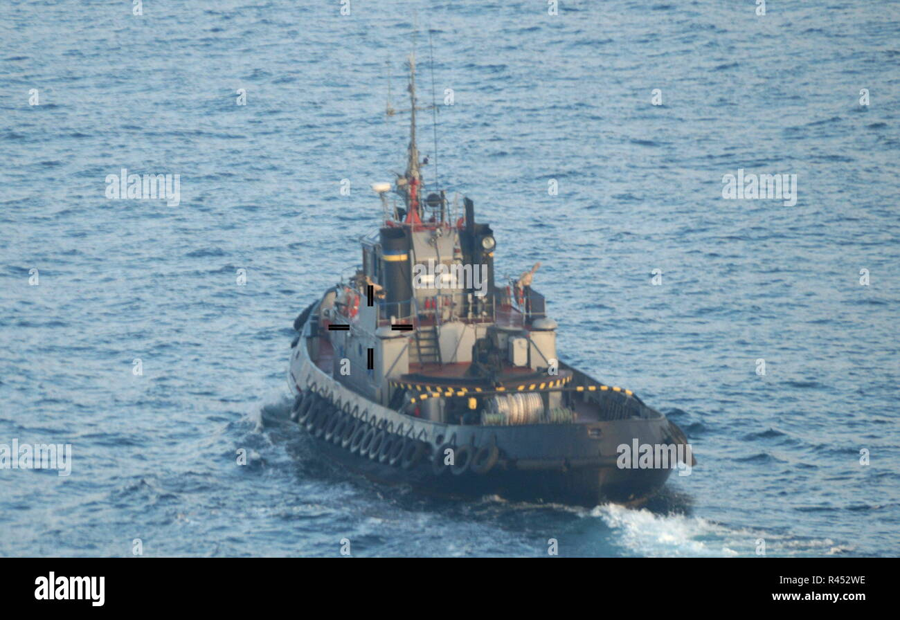 Russia. 25th Nov, 2018. RUSSIA - NOVEMBER 25, 2018: A Ukrainian Navy ship. Three Ukrainian Navy vessels have illegally crossed the Russian border and intruded into Russia's territorial waters. Crimean Branch of the Russian Federal Security Service/TASS Credit: ITAR-TASS News Agency/Alamy Live News Stock Photo