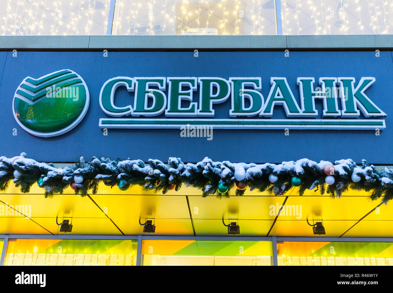 19 January 2018 Moscow, Russia. Sign for the building of Sberbank of Russia in Moscow. - Stock Image