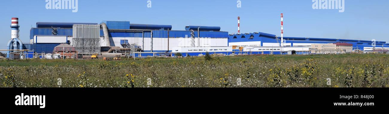 Big plant for processing scrap metal - Stock Image
