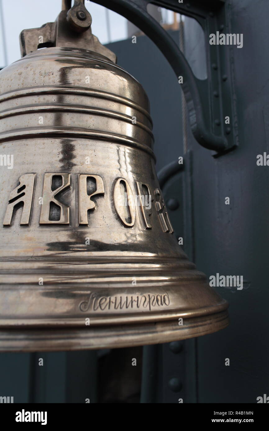 Shiny brass ship's bell, the inscription 'Aurora Leningrad' - Stock Image