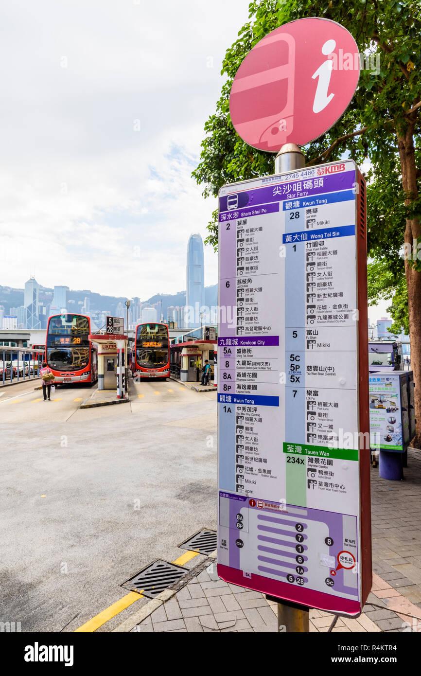 KMB Bus Station and bus stop, Tsim Sha Tsui, Kowloon, Hong Kong - Stock Image