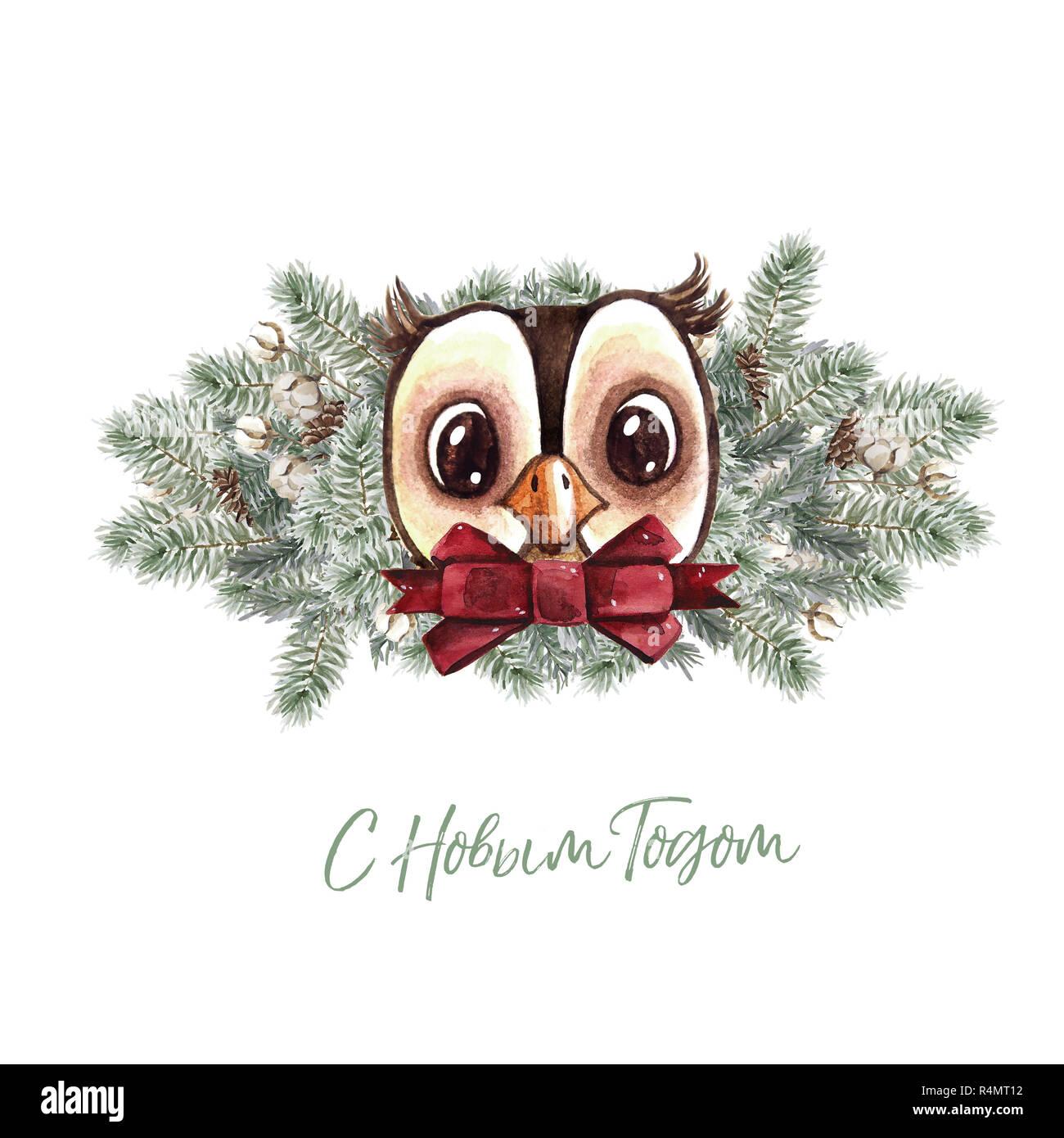 Set Of Christmas Woodland Cute Forest Cartoon Bear Cute Owl