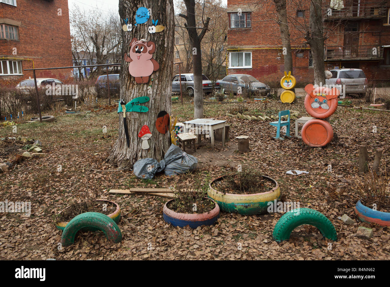 Child S Playground In Ivanovo Russia Winnie The Pooh And The Bees As They Appear In The Soviet Adaptation Are Depicted On The Tree Over The Dragonfly The Fly Agaric And The Ladybird The Yellow