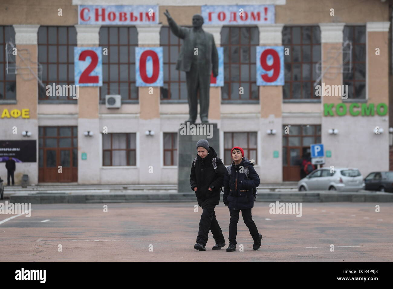 KAZAKHSTAN - NOVEMBER 28, 2018: Schoolboys in the city of Baikonur rented by Russia from Kazakhstan along with the Baikonur Cosmodrome. Sergei Savostyanov/TASS - Stock Image