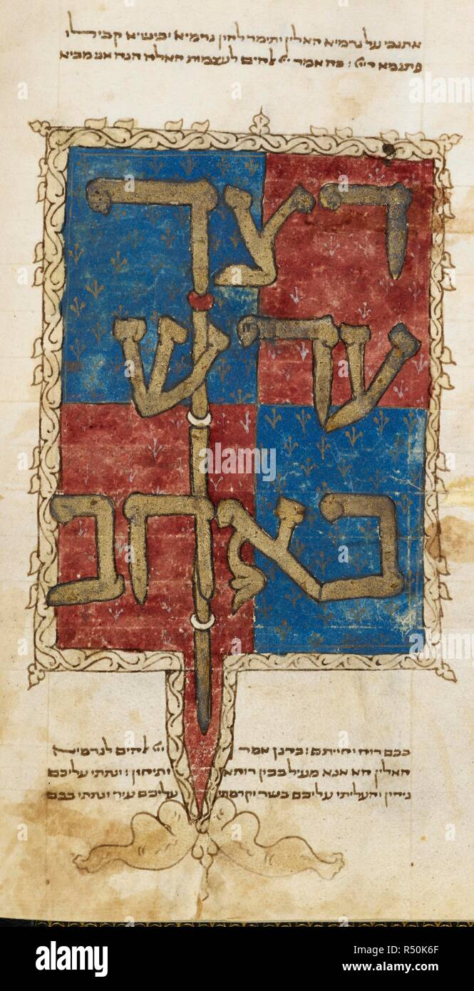 Mnemonic sign for Passover. Hispano-Moresque Haggadah. Castile, c.1300. Vellum manuscript.   . Source: Or. 2737, f.16v. Language: Hebrew. - Stock Image
