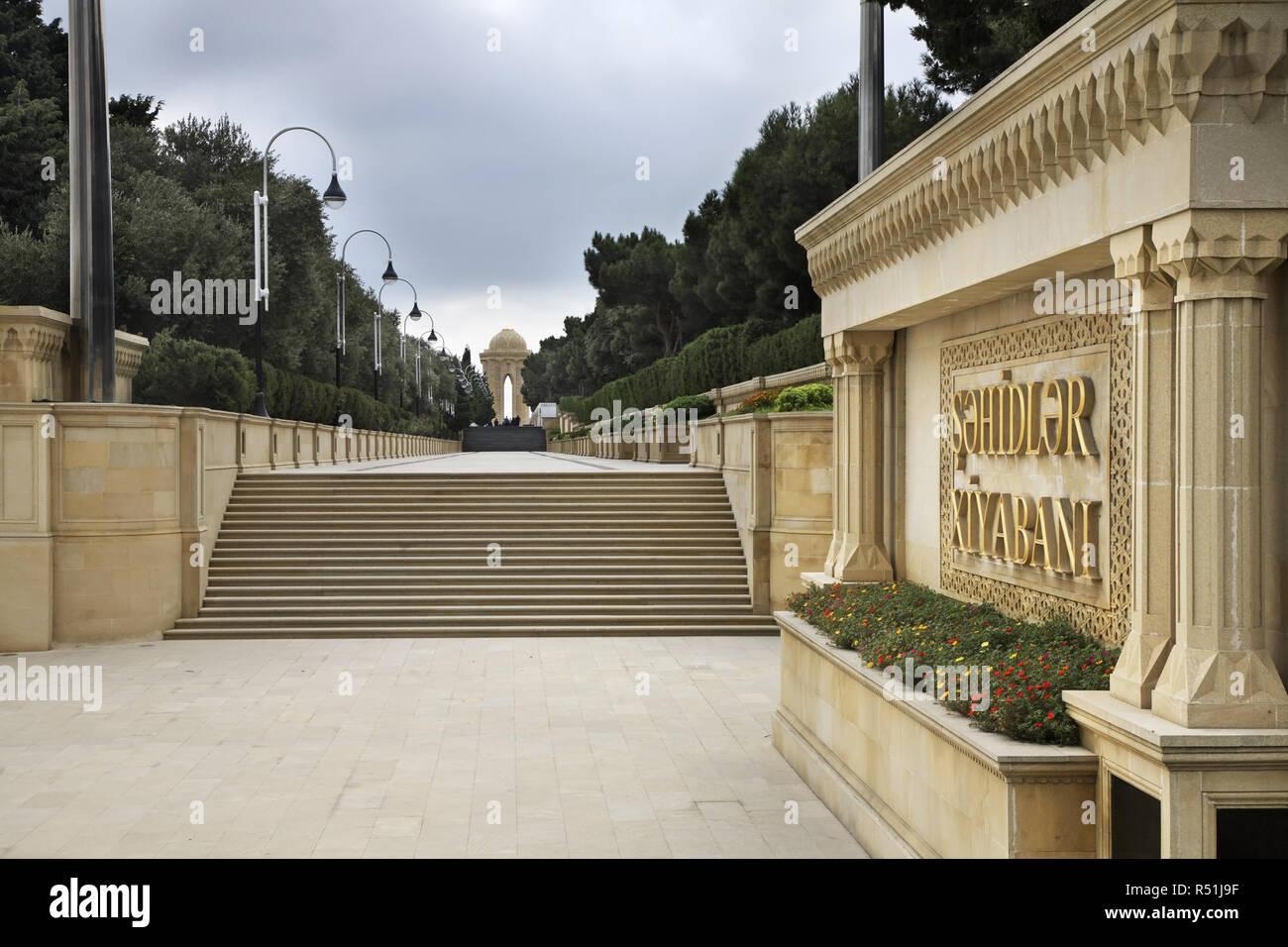Martyrs' Lane (Alley of Martyrs) in Baku. Azerbaijan Stock Photo