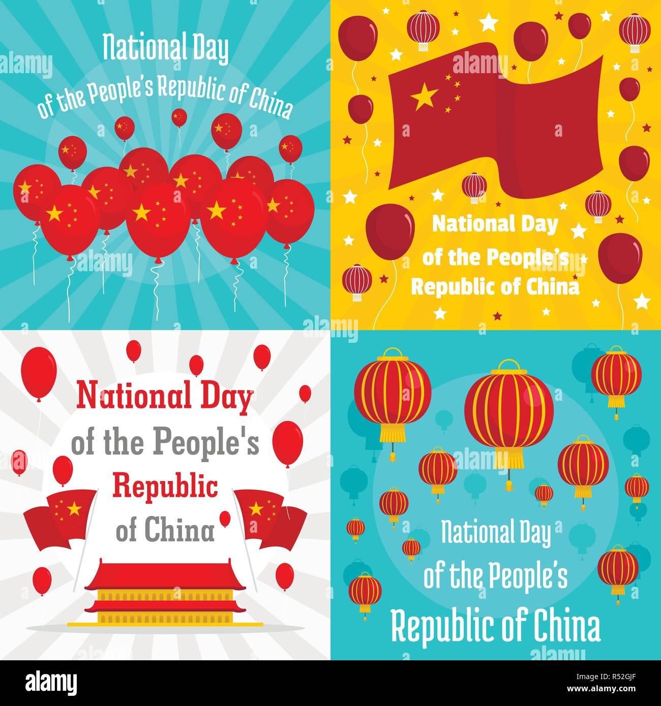 China Labor Day Celebration Stock Photos China Labor Day