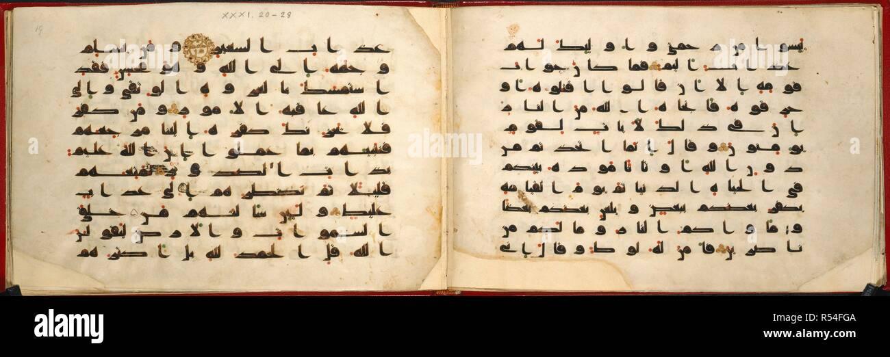 Quran Verses Stock Photos & Quran Verses Stock Images - Alamy