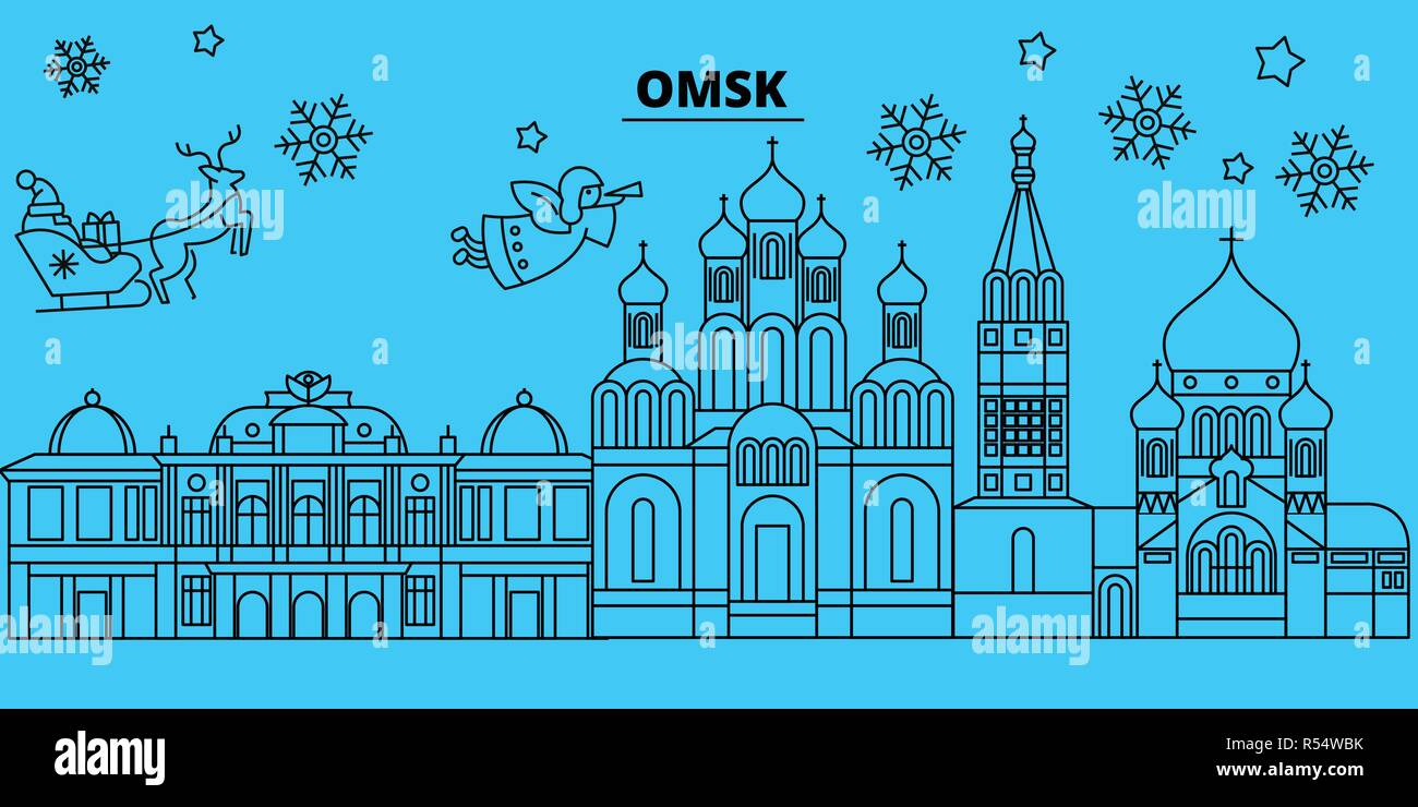 merry christmas happy new year decorated banner with santa clausrussia omsk linear christmas city vector flat illustration