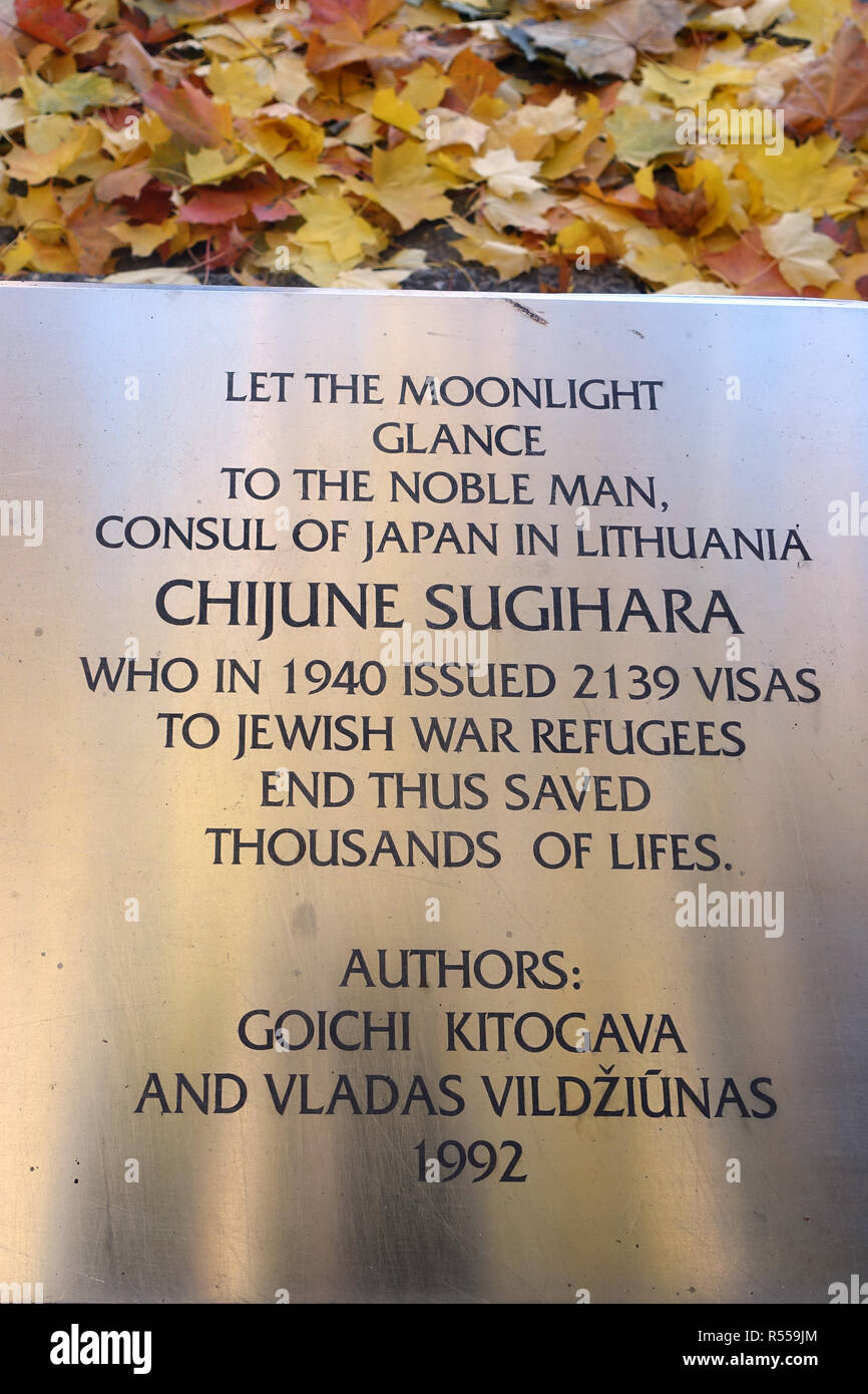 Plaque to Sugihara tribute Vilnius Lithuania Europe - Stock Image