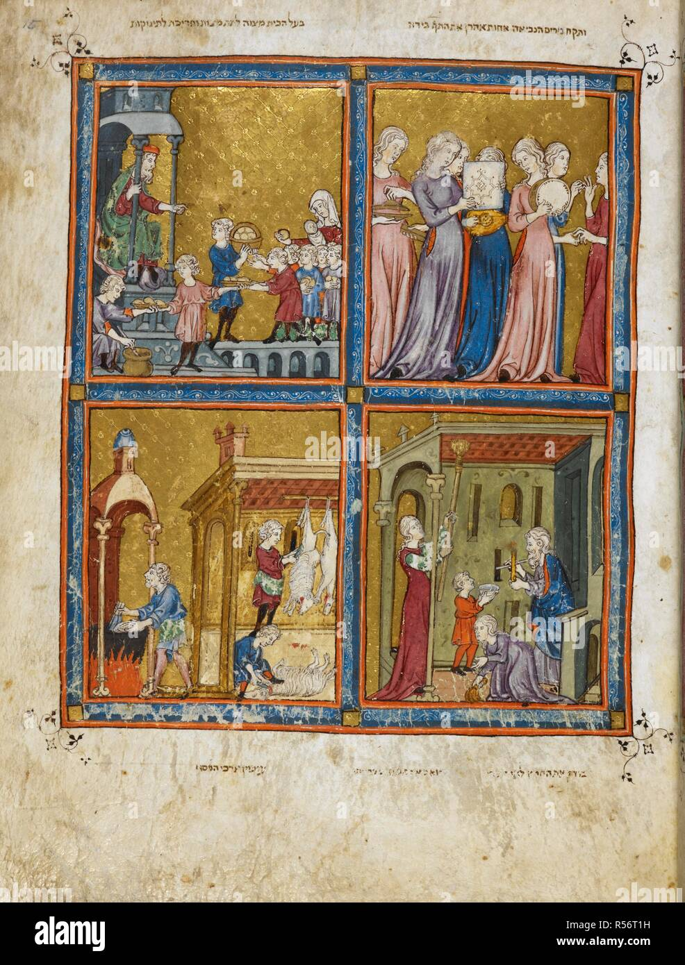 Matzot and Haroset being given to the children; Miriam the prophetess; Slaughtering of the lambs for Passover; Searching for leaven. The Golden Haggadah. Catalonia, early 14th century. Source: Add. 27210, f.15. Language: Hebrew. - Stock Image