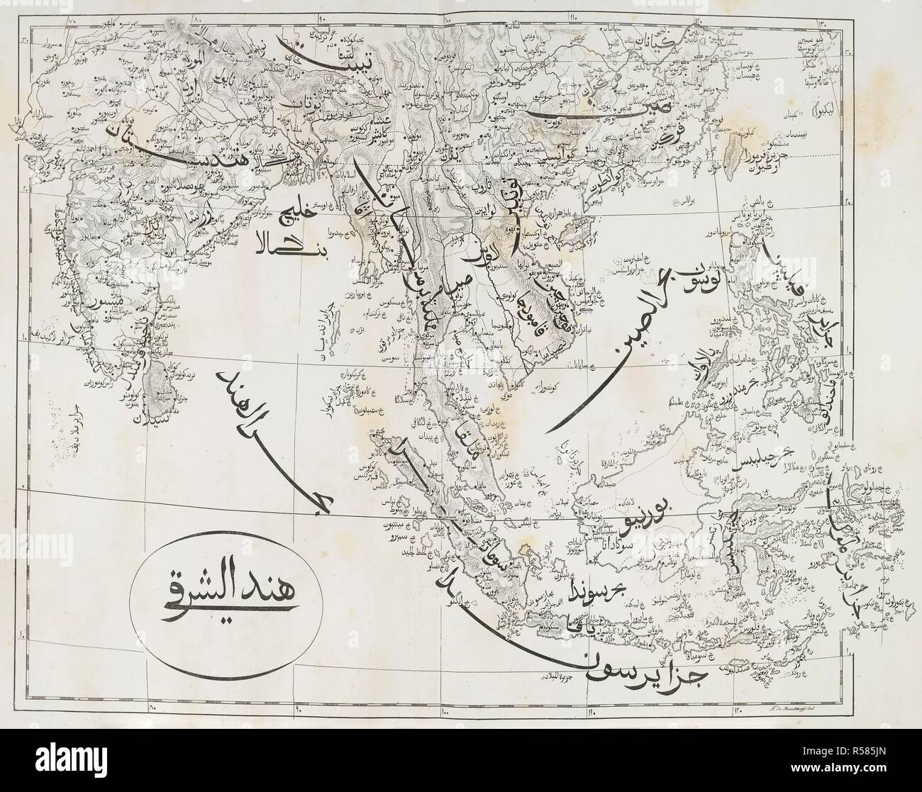 India and South-East Asia. [A Collection of Arabic Maps, without ...