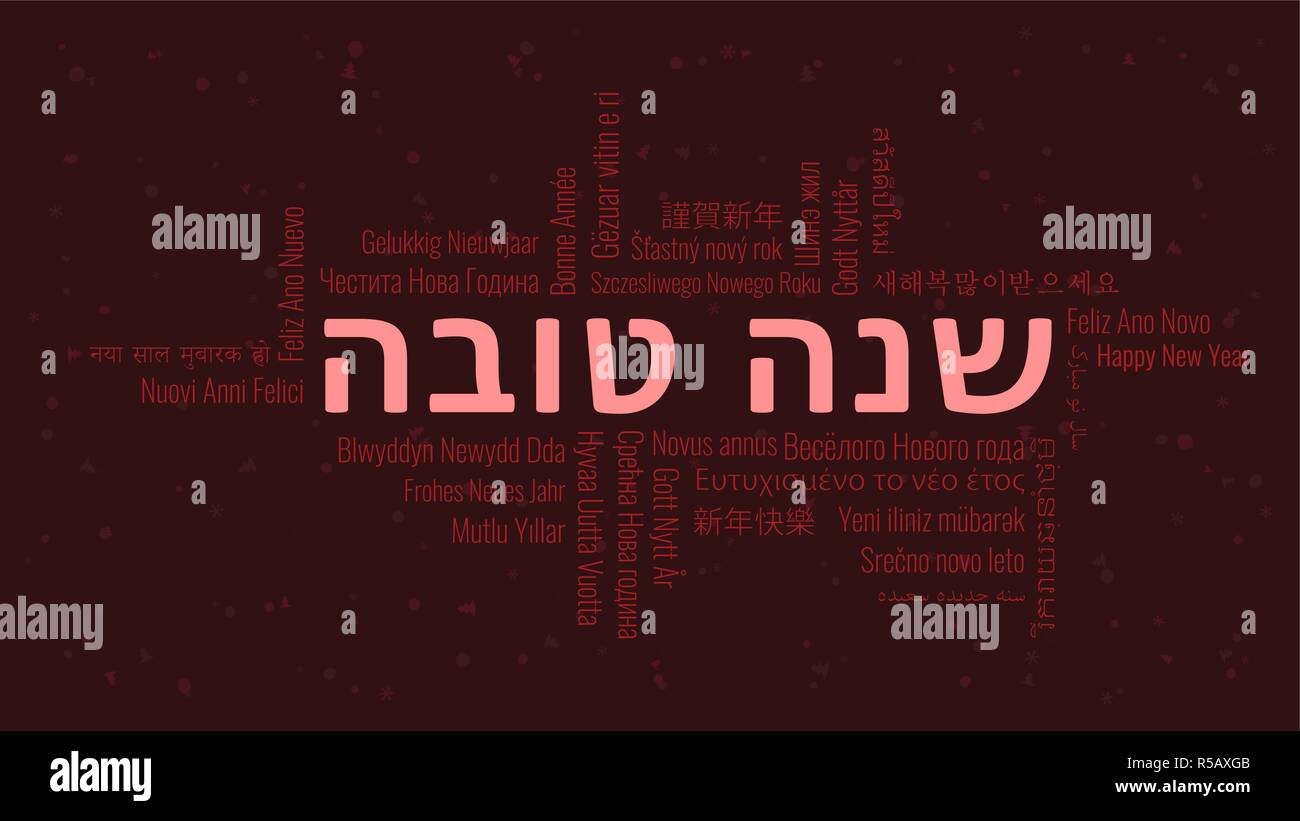 Happy New Year text in Hebrew with word cloud in many languages on a dark snowy background - Stock Vector