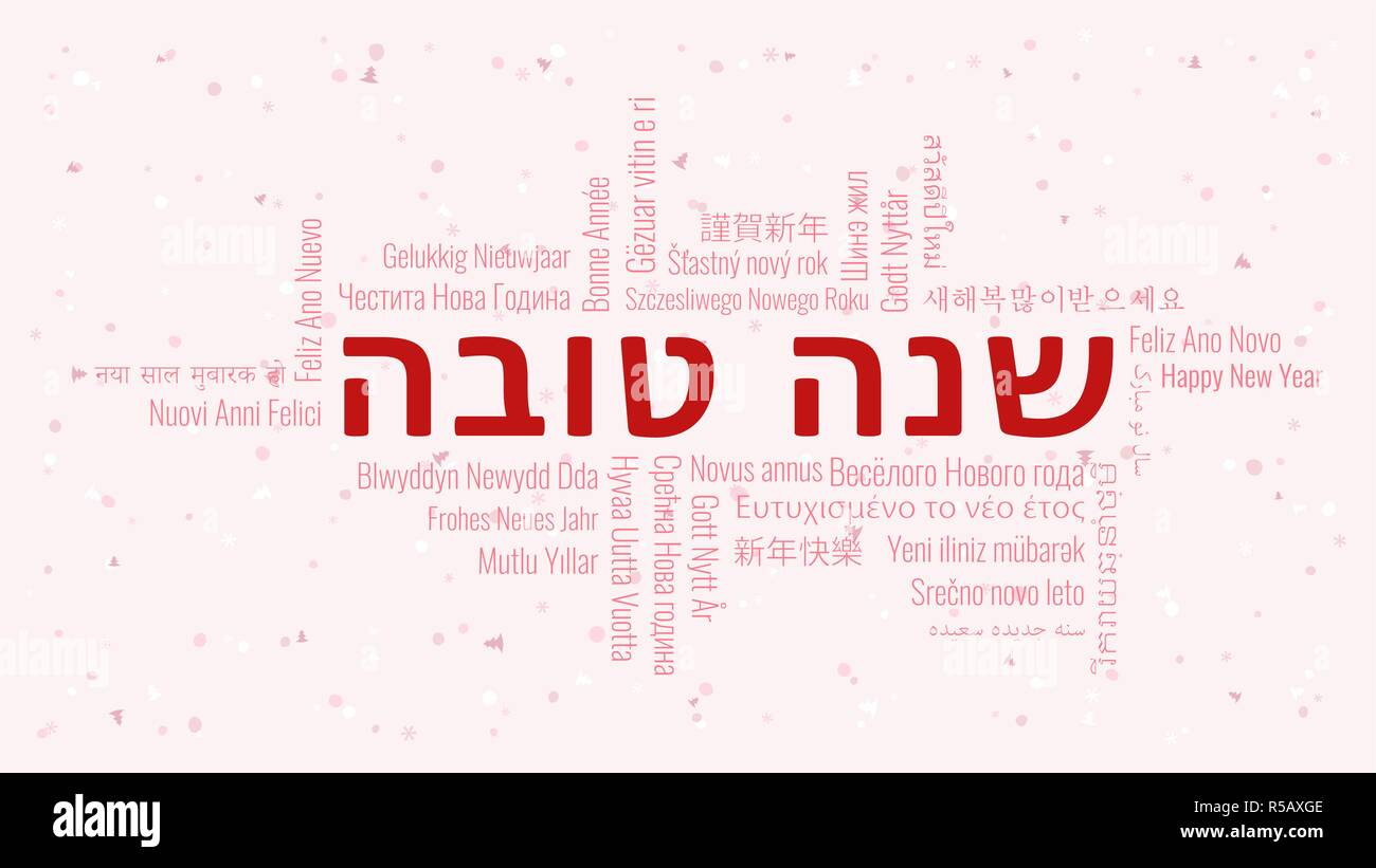 Happy New Year text in Hebrew with word cloud in many languages on a white snowy background - Stock Vector