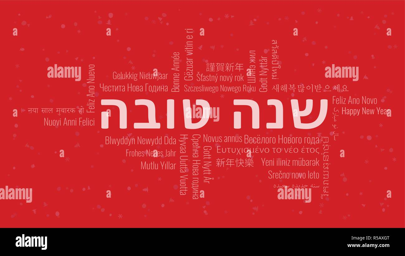 Happy New Year text in Hebrew with word cloud in many languages on a red snowy background - Stock Vector