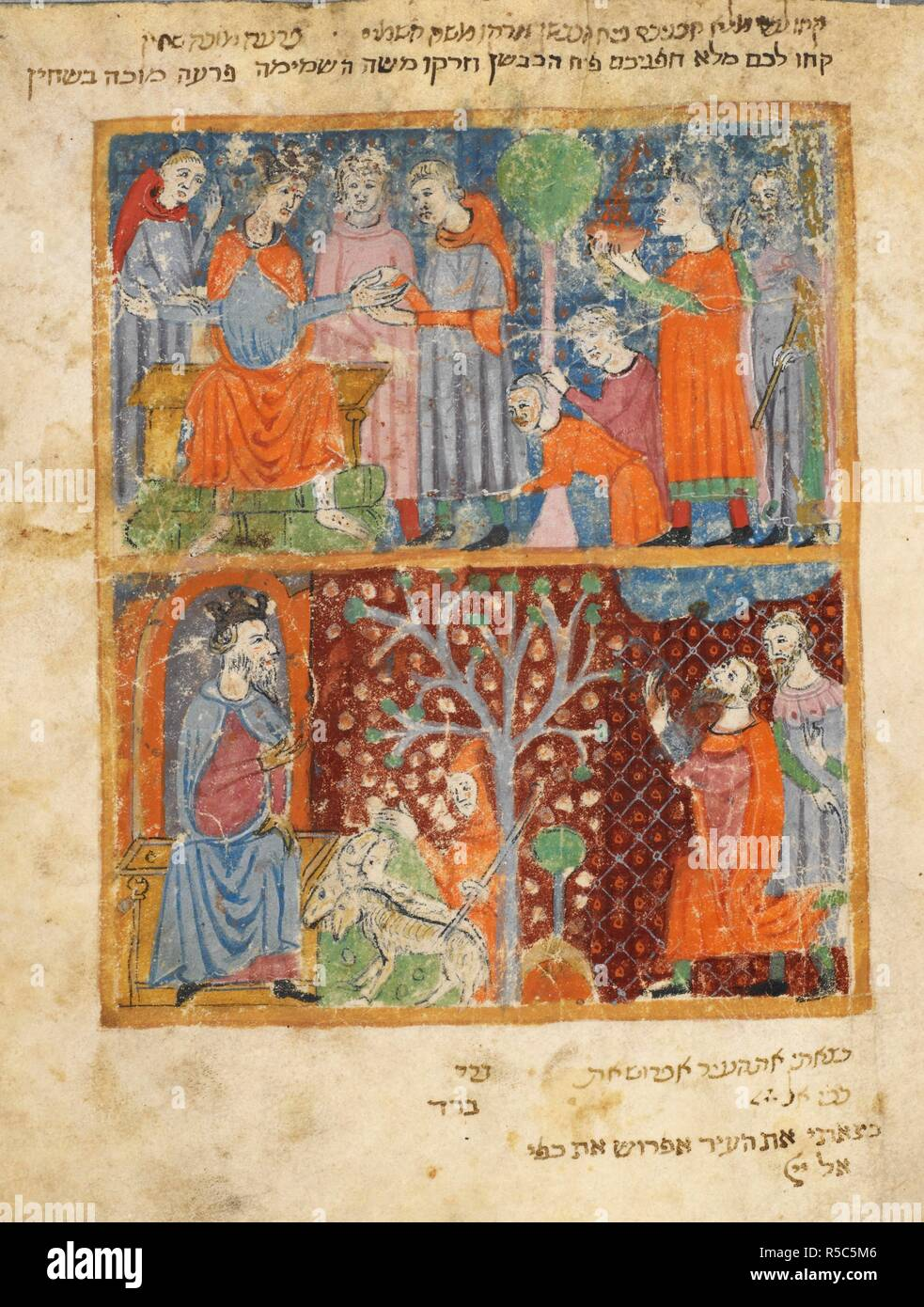 Scenes from the old testament from the 'Haggadah Pesach', or liturgy of the Jewish Passover, with grotesque initials and gilt headings. Sister Haggadah. Catalonia, mid 14th century. Source: Or. 2884, f.15. Language: Hebrew. - Stock Image