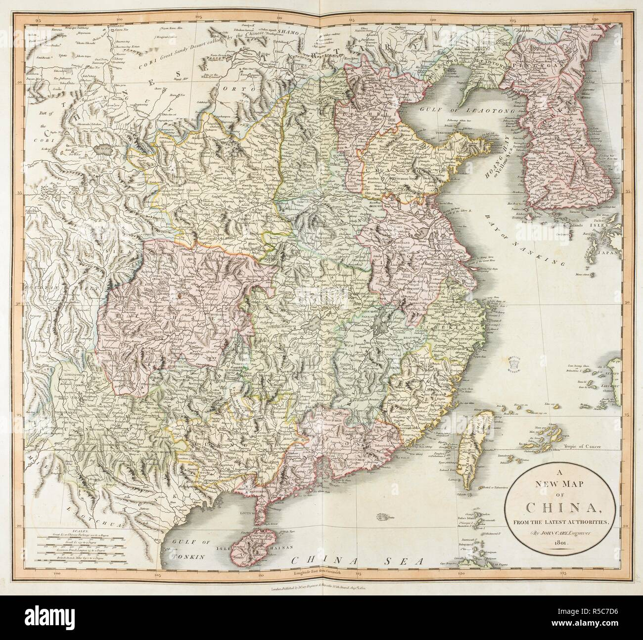 A Map Of China Cary S New Universal Atlas Containing Distinct Maps
